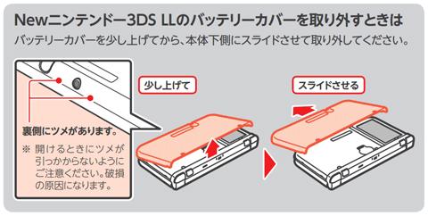 dm 01k sd カード 取り出し 方